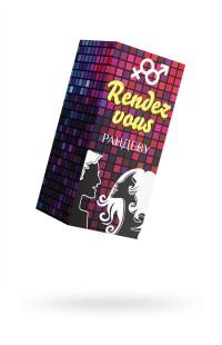 """""""Рандеву"""" возбуждающие капли для женщин 30 мл"""