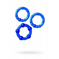 АТ-769004-6 Набор силиконовых колец
