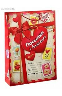 """765303 Подарочный пакет """"Посылка с любовью"""""""
