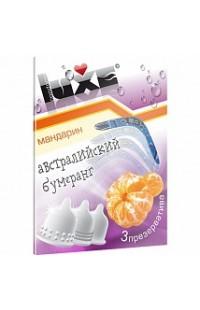 """Презервативы """"Luxe"""" мандарин (3 шт)"""