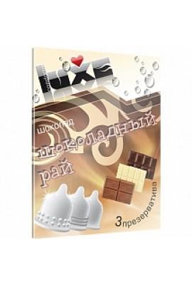 """Презервативы """"Luxe"""" шоколад (3 шт)"""
