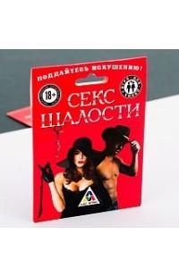 """1989179 Игра для двоих """"Секс шалости"""""""